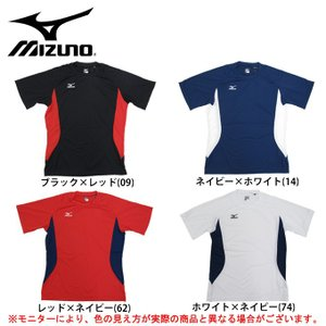 ■品番 12JA7Q83  ■商品説明 ミズノの半袖Tシャツです。 吸汗速乾性に優れたウェア。  ■...