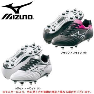 MIZUNO(ミズノ)サムライパワーFS(14KR350)ラグビー スパイク シューズ EEEE相当 一般用