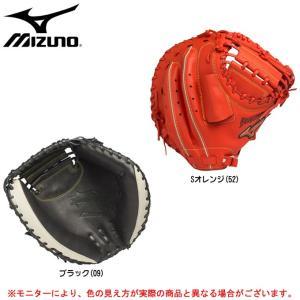 MIZUNO(ミズノ)軟式用キャッチャーミット フィールドグリスターFin 捕手用(1AJCR14700)ベースボール グラブ グローブ 一般用