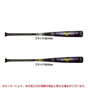 MIZUNO(ミズノ)軟式用 ビヨンドマックス メガキング(1CJBR123)BEYOND MAX ベースボール トップバランス 一般用|mizushimasports