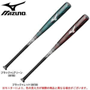 MIZUNO(ミズノ)軟式用 ビヨンドマックス メガキング アドバンス(1CJBR124)野球 カーボンバット BEYOND MAX 一般用|mizushimasports