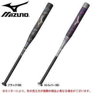MIZUNO(ミズノ)ソフト3号ゴムボール用バット ビヨンドマックスメガキングII (1CJBS305)3号ゴムボール用 一般用|mizushimasports
