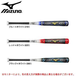 MIZUNO(ミズノ)少年軟式用 ビヨンドマックス オーバル(1CJBY118)野球 カーボンバット FRP製 BEYOND MAX ジュニア用
