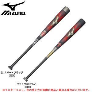MIZUNO(ミズノ)少年軟式用 ビヨンドマックス メガキングII(1CJBY120)BEYOND MAX トップバランス 子供用 ジュニア|mizushimasports
