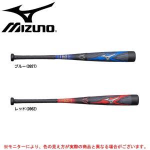MIZUNO(ミズノ)少年軟式用 ビヨンドマックス メガキングミドル(1CJBY126)野球 カーボンバット ジュニア用|mizushimasports
