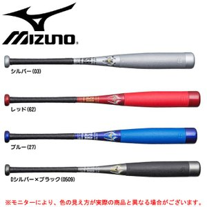 MIZUNO(ミズノ)少年軟式用 ビヨンドマックスEV(1CJBY127)野球 カーボンバット ジュニア用 mizushimasports