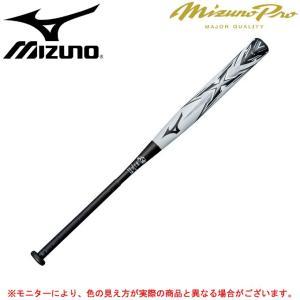 MIZUNO(ミズノ)ソフト3号用カーボンバット ミズノプロ エックス(1CJFS104)ソフトボール バット 革用 ゴム用 反発規制対応 一般用