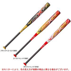 MIZUNO(ミズノ)ソフト3号ゴムボール用バット ソフトボールバット X 01(1CJFS309)3号ゴムボール用 一般用