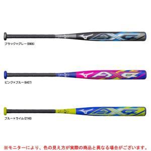 MIZUNO(ミズノ)限定 ソフト3号ゴムボール用バット AX4(1CJFS311)ソフトボール 3号バット ミドルバランス 一般用
