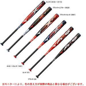 MIZUNO(ミズノ)ソフト3号ゴムボール用カーボンバット AX4(1CJFS314)ソフトボール ...
