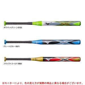 MIZUNO(ミズノ)2号ソフトボール用バット エックス X(1CJFS615)2号ゴムボール用 トップバランス 少年用 ジュニア