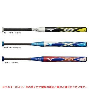 MIZUNO(ミズノ)限定 2号ソフトボール用バット エックス X(1CJFS616)2号ゴムボール用 ミドルバランス ジュニア