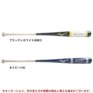 MIZUNO(ミズノ)ミズノプロ 硬式・軟式・ソフトボール用 木製ノックバット(1CJWK015)m...