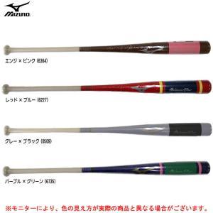 MIZUNO(ミズノ)ミズノプロ 硬式・軟式・ソフトボール用 木製ノックバット(1CJWK016)m...