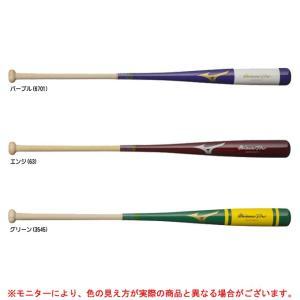 MIZUNO(ミズノ)ミズノプロ 硬式・軟式・ソフトボール用 木製ノックバット(1CJWK141)m...