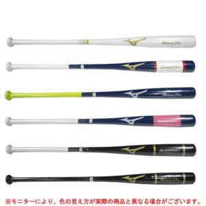 MIZUNO(ミズノ)【91cm】ミズノプロ 硬式・軟式・ソフトボール用 木製ノックバット スペシャ...