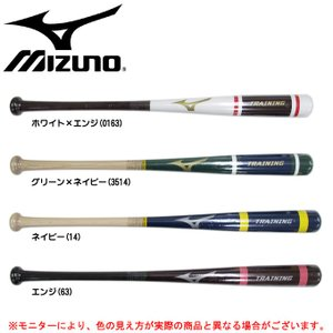 MIZUNO(ミズノ)少年軟式用 木製 トレーニングバット(1CJWT016)ベースボール マスコットバット ジュニア