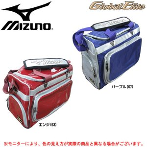 MIZUNO(ミズノ)グローバルエリート セカンドバッグ(2DB988)野球 エナメルバッグ ショルダーバッグ かばん|mizushimasports