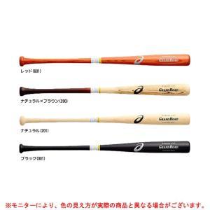 ASICS(アシックス)少年軟式用木製バット GRAND ROAD(3124A105)野球 ベースボ...