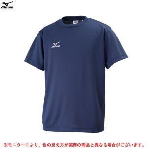 32JA6426:ミズノ Jr 半袖 Tシャツ  ■素材 ポリエステル100%  ■カラー ホワイト...