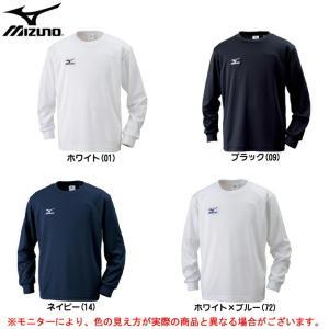 MIZUNO(ミズノ)Jr 長袖 Tシャツ(32JA6427)スポーツ トレーニング ウェア ジュニ...
