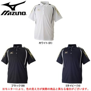MIZUNO(ミズノ)MCラインポロシャツ(32JA7070)スポーツ トレーニング 吸汗速乾 プラクティスシャツ メンズ|mizushimasports