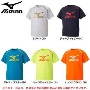 ■品番 32JA7420  ■商品説明 多彩なカラー展開の、ジュニア用ビッグロゴTシャツです。 吸汗...