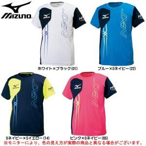 MIZUNO(ミズノ)N-XT 半袖Tシャツ(32JA7520)スポーツ トレーニング ランニング メンズ|mizushimasports
