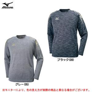 MIZUNO(ミズノ)長袖Tシャツ(32JA7535)スポーツ トレーニング ランニング メンズ|mizushimasports