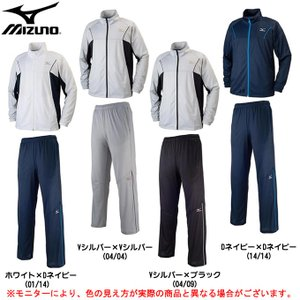 MIZUNO(ミズノ)アイスタッチ ウォームアップシャツ パンツ 上下セット(32JC6120/32JD6120)スポーツ ジャージ メンズ|mizushimasports