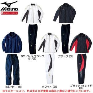 MIZUNO(ミズノ)ブレスサーモ 中綿ウォーマー 上下セット(32JE4530/32JF4530) ウインドブレーカー 中綿 メンズ 2014年|mizushimasports