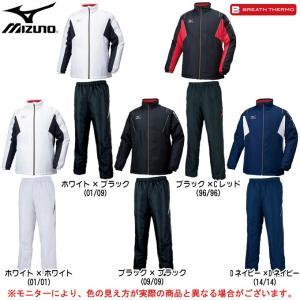 MIZUNO(ミズノ)ブレスサーモ 中綿ウォーマー 上下セット(32JE5530/32JF5530) ウインドブレーカー セットアップ 発熱素材 防寒 メンズ|mizushimasports
