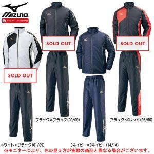 MIZUNO(ミズノ)ブレスサーモ 中綿ウォーマー上下セット(32JE7530/32JF7530)ウ...