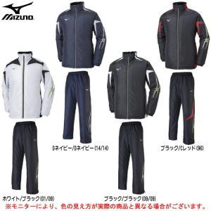 MIZUNO(ミズノ)ブレスサーモ 中綿ウォーマー上下セット(32JE8530/32JF8530)ウ...