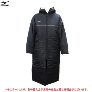 MIZUNO(ミズノ)中綿ロングコート(32JEE850)ベンチコート サッカー フットサル ウォー...