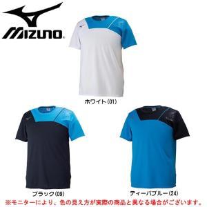 MIZUNO(ミズノ)アイスタッチ 半袖Tシャツ(32MA6115)スポーツ トレーニング ランニング 涼感素材 メンズ|mizushimasports