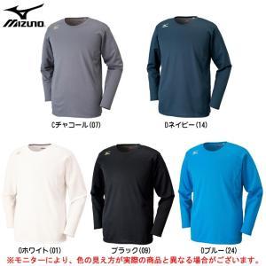 MIZUNO(ミズノ)ブレスサーモ Uネックシャツ(32MA6643)BREATH THERMO スポーツ トレーニング ランニング メンズ|mizushimasports