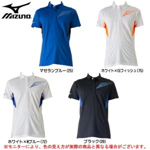 MIZUNO(ミズノ)アイスタッチポロシャツ(32MA7171)スポーツ トレーニング メンズ|mizushimasports