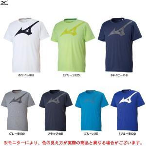 ■品番 32MA9024  ■商品説明 綿のように柔らかい風合いでありながら、吸汗速乾素材のTシャツ...
