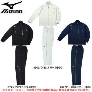 MIZUNO(ミズノ)ウォームアップ 上下セット(32MC5120/32MD5120)スポーツ ジャージ トレーニング メンズ|mizushimasports