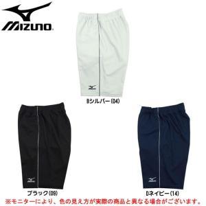 MIZUNO(ミズノ)ウォームアップパンツ(ハーフ)(32MD5121)スポーツ トレーニング ランニング フィットネス メンズ|mizushimasports
