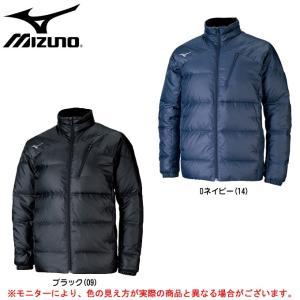 MIZUNO(ミズノ)ハーフダウンジャケット(32ME6651)サッカー フットサル スポーツ ダウンコート カジュアル メンズ|mizushimasports