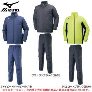 MIZUNO(ミズノ)ブレスサーモ 中綿ウォーマージャケット パンツ 上下セット(32ME7642/...