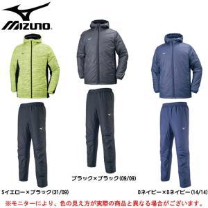 MIZUNO(ミズノ)ブレスサーモ 中綿ウォーマーシャツ パンツ 上下セット(32ME7643/32...