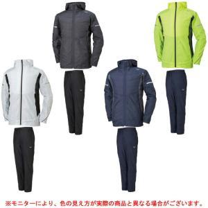 MIZUNO(ミズノ)ブレスサーモ×テックシールドウォーマージャケット パンツ 上下セット(フード付...