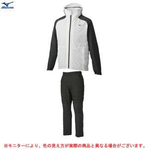 MIZUNO(ミズノ)ブレスウォーマージャケット パンツ 上下セット(32ME9540/32MF95...