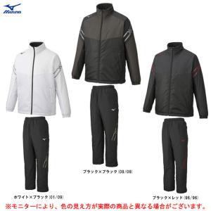 MIZUNO(ミズノ)MC-L 中綿ブレスサーモジャケット パンツ 上下セット(32ME9630/3...