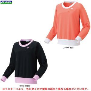 977775138769e1 YONEX(ヨネックス)トレーナー(38050)テニス バドミントン トレーニング 長袖 吸汗速乾 レディース