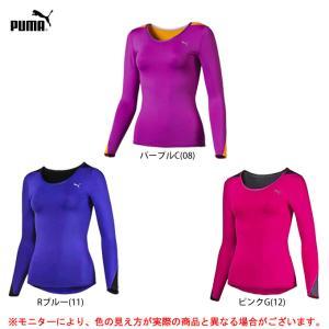 PUMA(プーマ)LITE COMPRESSION LS シャツ(513172)スポーツ インナー 長袖 着圧 レディース