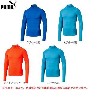 PUMA(プーマ)LITE COMPRESSION モックネックL(513185)スポーツ インナーシャツ Tシャツ 長袖 着圧 コンプレッション メンズ